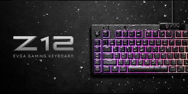 EVGA Accessories 04.23.keyboardbanner