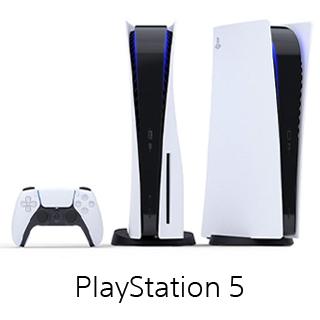Sony Playstation General Navigation Tiles   Tile 06