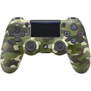 Sony DualShock 4 Wireless Controller Green Camouflage