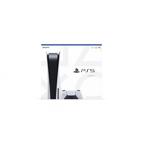 PlayStation 5 Console + Ratchet & Clank: Rift Apart Launch Edition PS5 + The Last Of Us Part II Standard Edition PS4 + Marvel's Spider Man: Miles Morales Launch Edition + Sackboy: A Big Adventure + MLB The Show 21 PS5