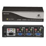 Connectpro VSE-103A, 3-port 400MHz Video/Audio Splitter