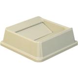 BOX Untouchable Container Lid