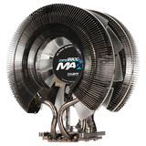 Zalman CNPS9900 MAX Cooling Fan/Heatsink