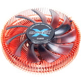 Zalman Mini-ITX CPU Cooler