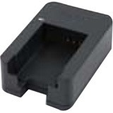 Brother Battery Charger