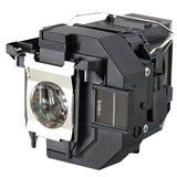 Epson Lamp - ELPLP94