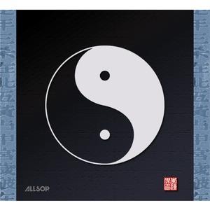 Allsop Yin Yang Mouse Pad