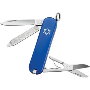 Victorinox Classic SD Swiss Army Knife