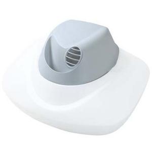 Kaz - 4100 Cool Mist Humidifier