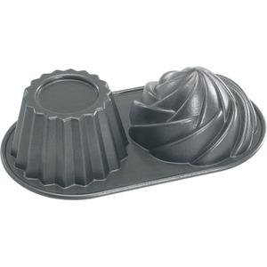 Nordic Ware Cute Cupcake Pan