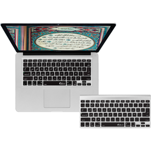 KB Covers Arabic Keyboard Cover for MacBook/Air 13/Pro (2008+)/Retina & Wireless