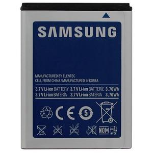 Arclyte Original OEM Mobile Phone Battery-Samsung Rugby II SGH-A847 (AB663450BA)