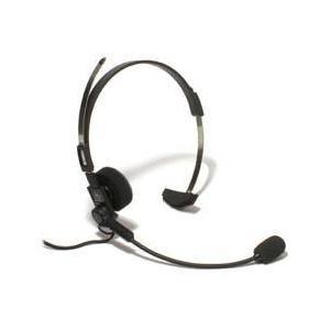 Motorola 53725 Headset