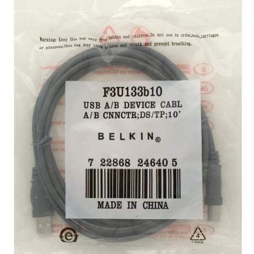 Belkin Hi Speed USB 2.0 Cable Alternate-Image5/500