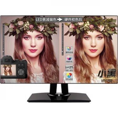 "Viewsonic VP2468 24"" Full HD LED LCD Monitor   16:9   Black Front/500"