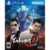 Sega Yakuza 0 Business Edition