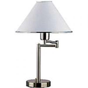 SATN SWG ARM DESK LAMP W/SHADE