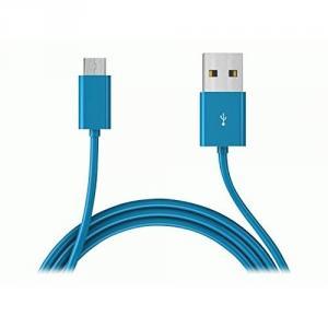 TAMO USB Data Transfer Cable